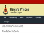 Haryana Jail Warder Recruitment 2020 Walk In Selection For 699 Posts On July 12 And July