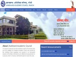 Jac 10th Result 2020 How To Check Jharkhand Board Result 10th