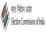 Election Commission Of India Recruitment For Data Entry Operator Deo Posts Apply Before Sep