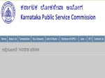 Kpsc Recruitment 2020 Notification For Group C Non Technical Posts Apply Online Before September