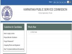 Kpsc Ayush Recruitment 2020 For Group A Group B And Group C Posts Apply Online Before September