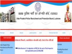 Up Police Upprb Recruitment 2020 For Sub Inspector Posts Apply Before August