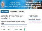 Wcd Udupi Recruitment For 46 Anganwadi Workers And Helpers Apply Online Before August
