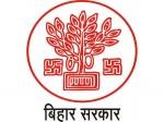 Bihar Phed Je Recruitment 2020 For 288 Junior Engineer Civil Posts Apply Online Before October
