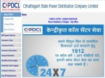 Cspdcl Recruitment 2020 For 30 Iti Diploma And Graduate Apprentice Posts Apply Before October