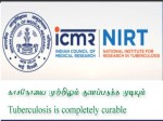 Icmr Recruitment 2020 For 61 Project Technical Officer Deo Project Technician And Mts Posts