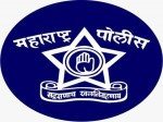 Maharashtra Police Bharti 2020 State Likely To Recruit 12538 Police Constables Shipais