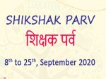 Shikshak Parv 2020 Conclave On School Education In 21st Century Live Updates