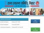 Shs Bihar Recruitment 2020 For 122 Hospital Managers Dpos And Supervisors Apply Before October