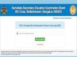 Sslc Revaluation Result 2020 Karnataka 10th Revaluation Result