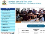 Appsc Recruitment 2020 Notification For 123 Sub Inspector Posts Apply Online Before November