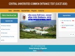 Cucet Result 2020 Check Cucet Result Date 2020 And Online Link At