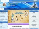 Kartet Answer Key 2020 Check Karnataka Tet Answer Key