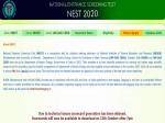 Nest Result 2020 How To Check Nest Exam Result