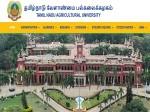 Tnau Rank List 2020 Check Tamil Nadu Agricultural University Rank List