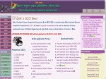 Bihar Neet Counselling 2020 Check Bihar Neet Ug Rank List 2020 And Dates