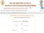 Bihar Open School Result 2020 Declared For Class 10th And 12th At Bbose Org