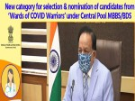 Govt Reserves Mbbs Bds Seats For Children Of Covid Warriors Under Central Pool For 2020