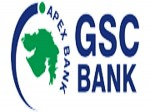 Gsc Bank Recruitment 2020 For Desk Officer Assistant And Managerial Posts Apply Before November
