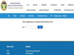 Hpbose 10th Compartment Result 2020 How To Check Matric Supplementary Result