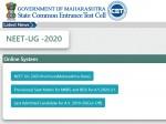 Maharashtra Neet Ug Counselling 2020 Registration And Dates