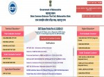 Mah Cet Bed Result 2020 How To Check Mah Bed Result 2020 At Mahacet Org