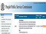 Ppsc Je Recruitment 2020 For 85 Junior Engineers Post Apply Online Before December