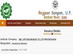 Sbi Life Insurance Recruitment 2020 For 50 Insurance Advisor Posts Apply Online Before November