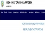 High Court Of Andhra Pradesh Recruitment 2020 For 68 Civil Judges Junior Division Posts