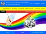 Cseb Kerala Clerk Recruitment 2020 For 195 Lower Division Clerk Ldc Jobs Apply Before December