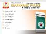 Jharkhand Police Jobs 2020 For 40 Instructor Posts Through Walk In Interview In Jharkhand Police