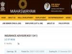 Lic Recruitment 2020 Apply Online For 50 Insurance Advisor Posts At Mahaswayam
