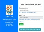 Moef Recruitment 2020 For 34 Scientist C Scientist B And Scientist Posts Apply Before December