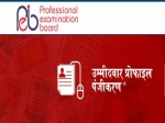 Mppeb Recruitment 2020 For 258 Group 2 Sub Group 4 Vyapam Exam Apply Online Before December