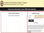 Tripura Trb Recruitment 2020 For 3841 Graduate Teachers And Under Graduate Teachers Posts In Trbt