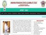 Apset Result 2020 Hoe To Check Apset 2020 Result At Apset Net In