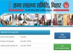 Shs Bihar Recruitment 2021 For 4102 Staff Nurse Posts In Bihar Shs Apply Online Before January
