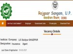Lic Recruitment 2021 For 100 Lic Insurance Agents In Up Rojgaar Sangam Apply Online Before Feb
