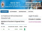 Wcd Bidar Recruitment 2021 For 238 Anganwadi Helpers And Workers Apply Online Before February