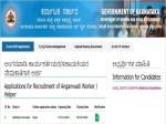 Wcd Dakshina Kannada Recruitment 2021 For 60 Anganwadi Helpers And Workers Apply Before February