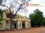 Visva Bharati Recruitment 2021 106 Professor Associate Professor Posts Apply Before February
