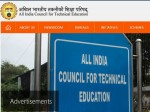 Aicte Recruitment 2021 For Assistant Director And Deputy Director Posts Apply Online Before March