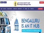 Bbmp Recruitment 2021 For 120 Gdmo And Specialist Doctors In Bbmp Jobs Apply Online On Bbmp Gov In