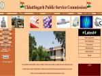 Cgpsc Admit Card 2021 Chhattisgarh Psc State Service Prelims Admit Card 2021 Released