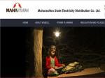 Mahadiscom Recruitment 2021 For 7000 Vidyut Sahayaks And Upkendra Sahayaks On Mahadiscom In Msed