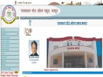 Rsos 10th Result 2020 Rajasthan State Open School Result 2020 For Class 10 Declared