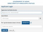 Assam Sericulture Admit Card 2021 Released Download Grade 4 Hall Ticket At Sericulture Assam Gov In