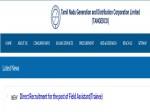 Tangedco Recruitment 2021 For 2900 Field Assistant Trainee Tneb Jobs In Tamil Nadu Govt Jobs