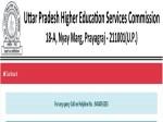 Uphesc Recruitment 2021 For 2002 Assistant Professor Jobs Apply On Uphesconline Org Before March