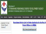 Ureda Recruitment 2021 Notification For Project Officer Posts Apply Online Before March